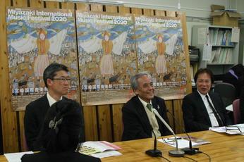 第25回宮崎国際音楽祭の記者発表が行われました